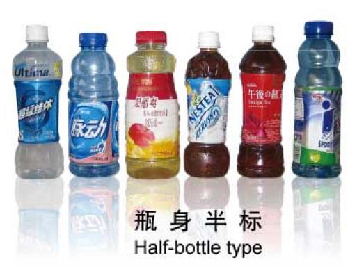 Stroj na označování etiket smršťovacích návleků na minerální vodu s vysokou přesností polohování