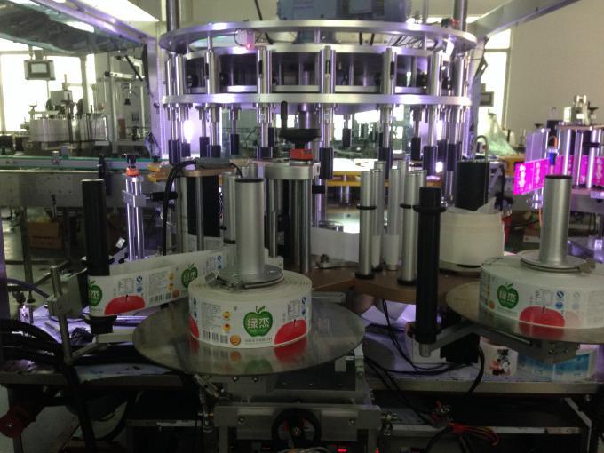 Vysokorychlostní aplikátor etiket na lahve z hliníku, hlavní materiál