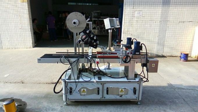 1500W špičkový etiketovací stroj / zařízení pro nanášení etiket na čepice, krabice, časopisy, karton