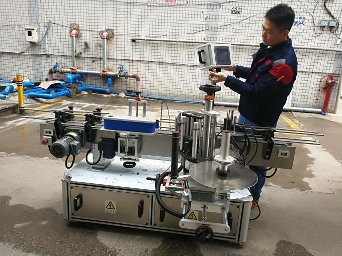Plně automatický štítkovací stroj na kulaté lahve (pásový typ)