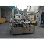 Vysokorychlostní rotační samolepicí etiketovací stroj s opaskem doplňovacího stroje
