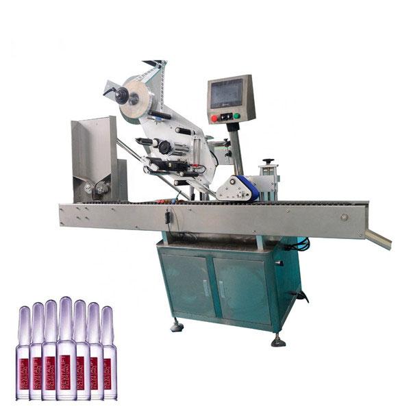 Stroj na označování lahviček s automatickou kosmetikou Intelligent Control Sus304 Economy