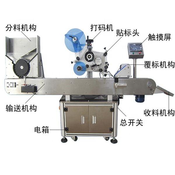 Malý kulatý samolepicí etiketovací stroj pro farmaceutický průmysl