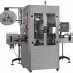 Stroj na označování PET smršťovacích obalů na minerální vodu pro kulatou láhev