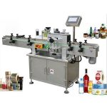 Stroje na označování kulatých lahví, obalte aplikátor etiket