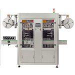 Stroj na označování vodním smršťovacím pouzdrem / stroj na smršťovací rukávy