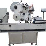 10ml malý lahvičkový lahvičkový etiketovací stroj s nerezovou ocelí SUS304