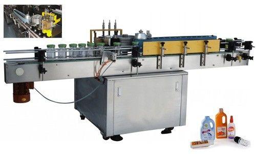 Čína automatický stroj na nanášení etiket za studena pro dodavatele s kulatou lahví