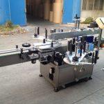 Automatický aplikátor samolepek na lahve, automatický štítkovací stroj o hmotnosti 550 kg
