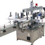 Oboustranný automatický etiketovací stroj s 5 galonovými víčky