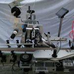 Slavný japonský stroj na nanášení štítků Mitsubishi na plochý štítek