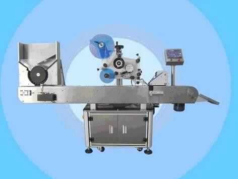 Automatický stroj na označování lahviček Stroj na štítky na laky na nehty pro kosmetiku