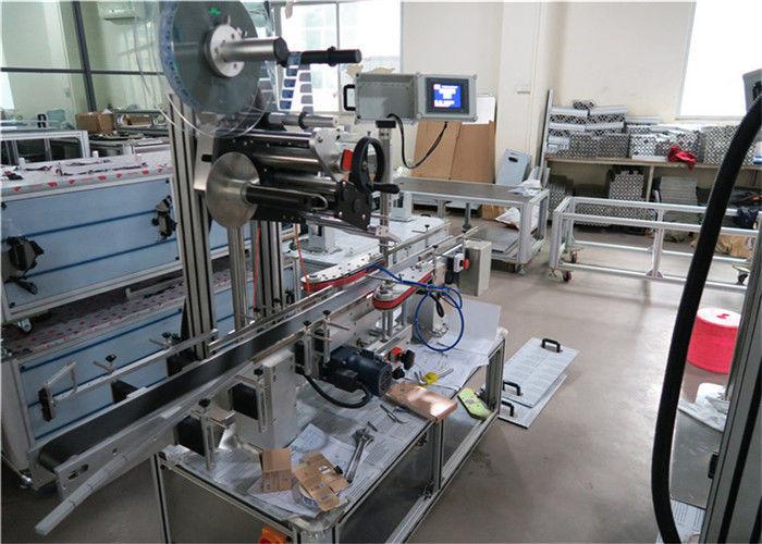 Čína 1-50 m / min rychlostní špičkový aplikátor zařízení pro dodavatele plochých povrchů