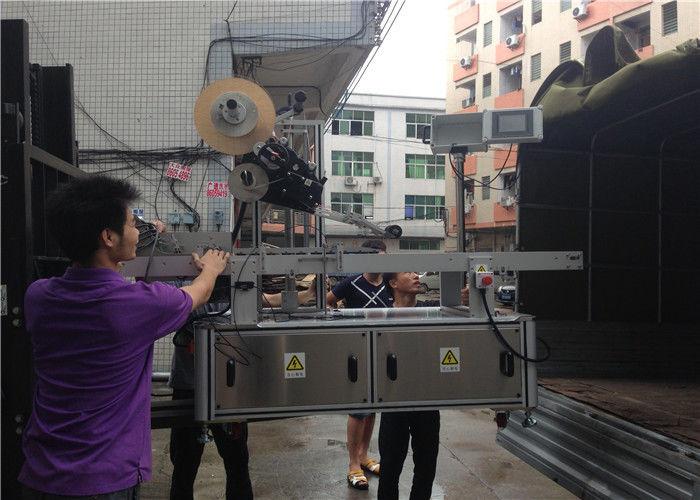 Čína PLC dotykový displej automatický štítek štítkovací stroj domácí maska / kartonová maska dodavatele