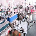 Oboustranný etiketovací stroj na lahve pro různé ploché čtvercové lahve