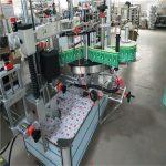 Vysokorychlostní aplikátor etiket pro farmaceutický / kosmetický průmysl