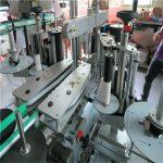 Přední a zadní etiketovací stroj na láhev s vodou