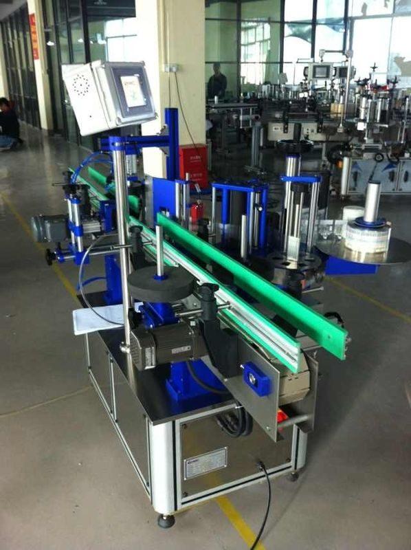 Čína 1500W Power Round Bottle Etiketovací stroj pro dodavatele nápojů / potravin / chemikálií
