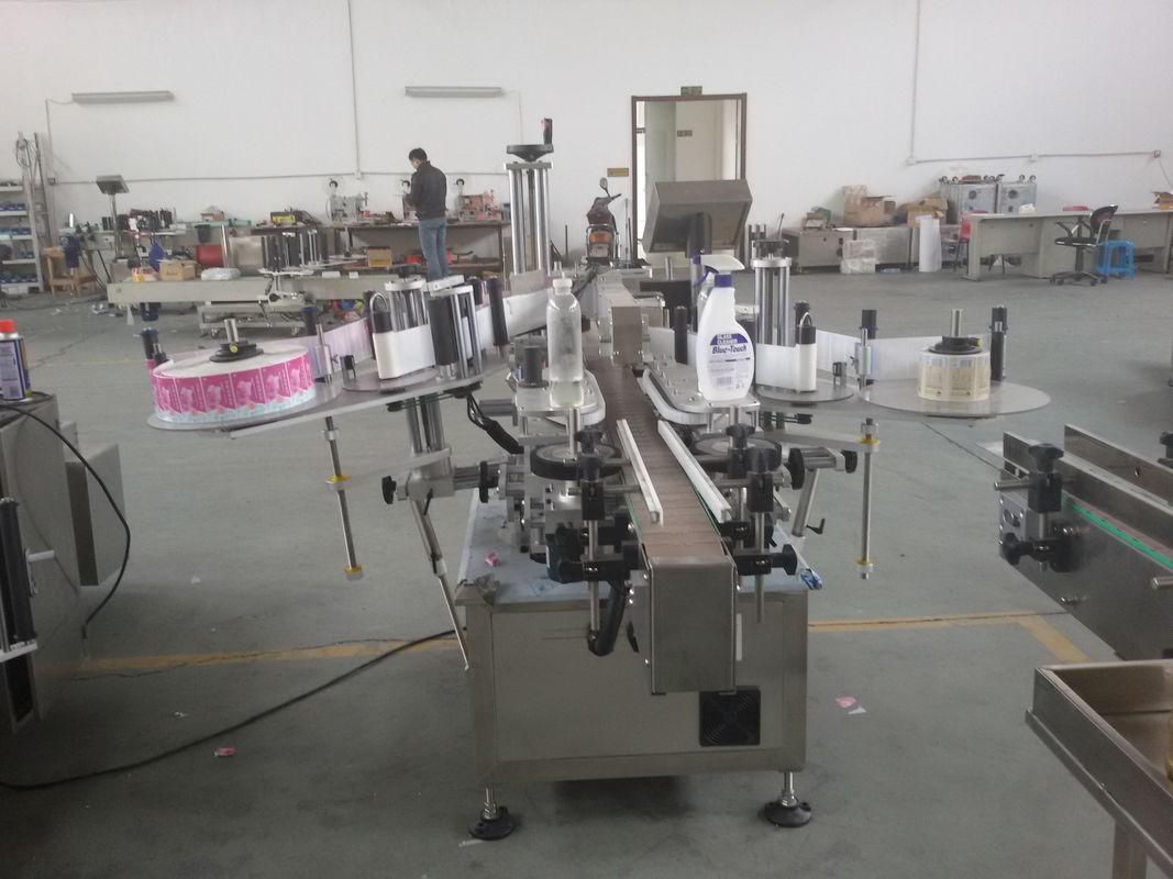 Automatický oboustranný štítkovací stroj na plastové a skleněné lahve