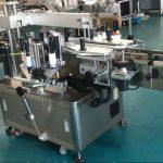 Vysokorychlostní oboustranný štítkovací etiketovací stroj pro čtvercovou / kulatou / plochou láhev