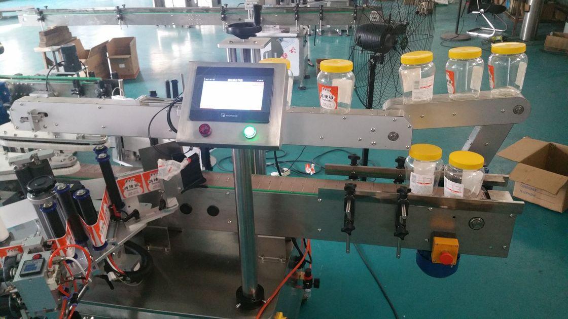 Automatický etiketovací stroj na kulaté lahve s oboustrannou nálepkou na láhev piva