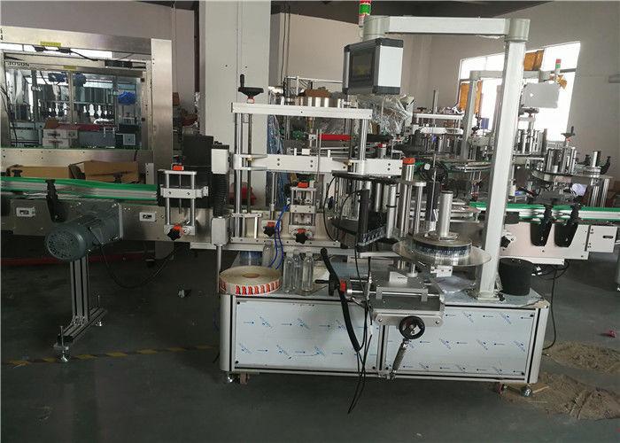 Čína Jednostranný oválný stroj na značení lahví, dodavatel samolepicích štítků