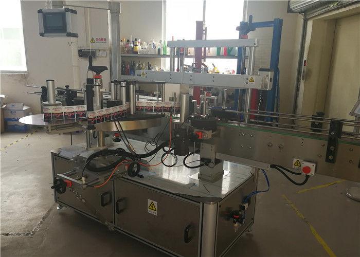 Čína Lepicí oválný stroj na značení lahví 5000 B / H - 8000 B / H dodavatel za hodinu