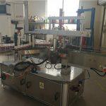 Lepicí stroj na oválné značení lahví 5000B / H - 8000B / H