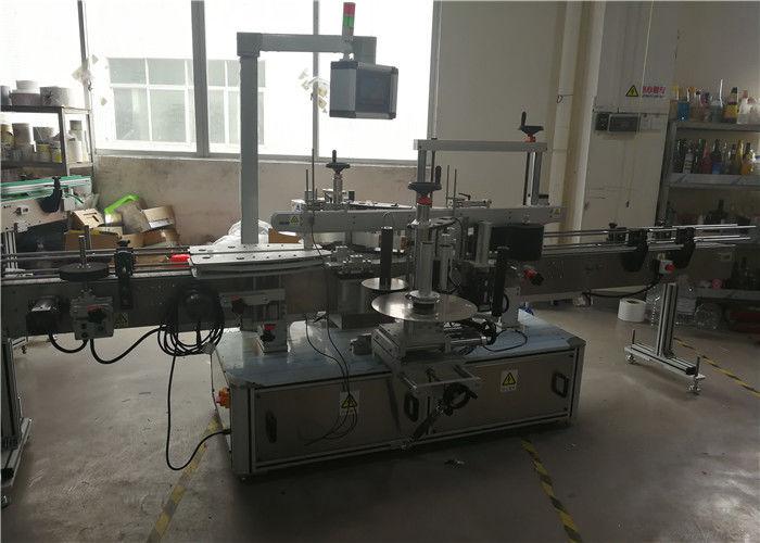 Čína stroj na označování plastových lahví pro chemické výrobky, dodavatele PLC a dotykové obrazovky