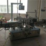 Stroj na označování plastových lahví pro chemické výrobky