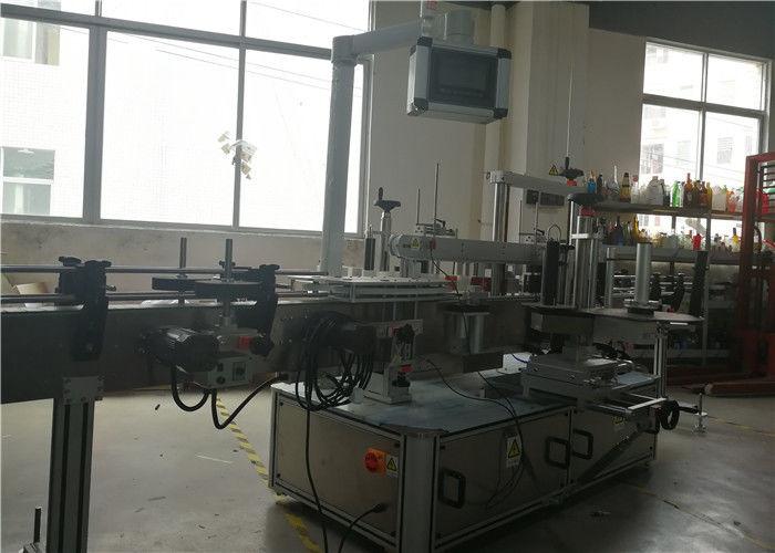 Čína samolepicí samolepicí etiketovací stroj pro dodavatele chemických, vodních plastových lahví 3 etiket