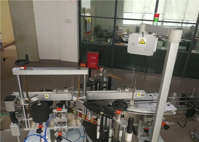 Čína automatický oboustranný štítkovací štítkovací stroj, stroj na označování plastových lahví pro dodavatele kosmetického průmyslu
