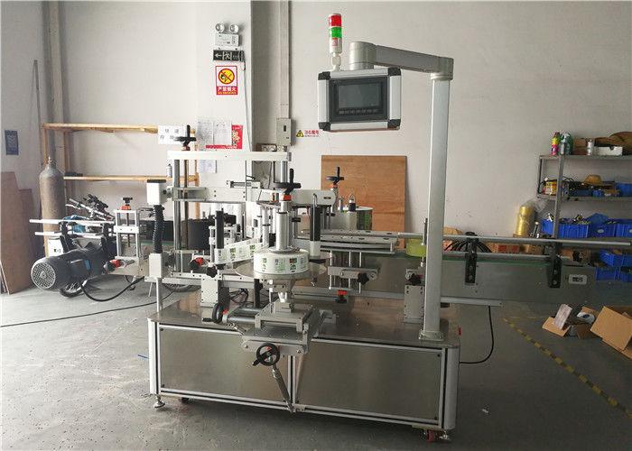 Čína plně automatické druhy vysoce kvalitních dodavatelů etiketovacích strojů s kulatými lahvemi