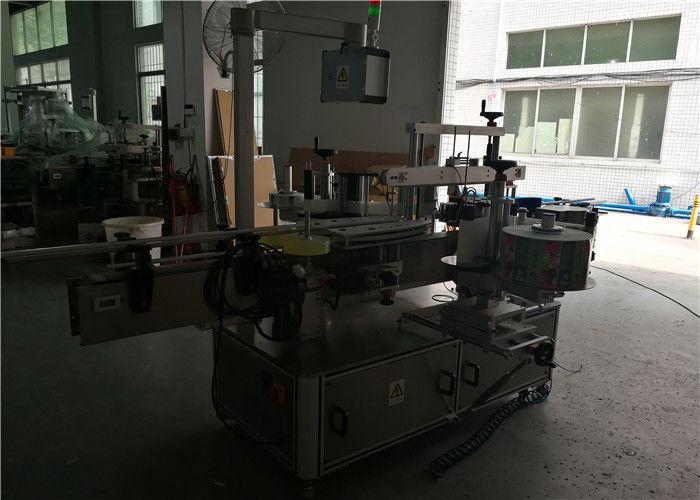 Čína oboustranný kulatý / čtvercový / plochý plastový stroj na označování lahví, dodavatel automatických štítků na lahve