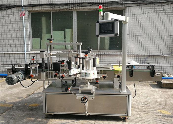 Čína CE automatický štítkovací etiketovací stroj / etiketovací stroj citlivý na tlak pro dodavatele lahví