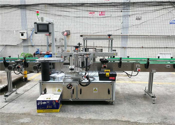 Čína přední / zadní a obal kolem aplikátoru etiket, stroj na aplikování etiket pro lahve dodavatele