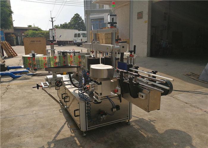 Čína přední a zadní etiketovací stroj na etiketování lahví etiketovací zařízení