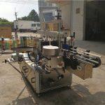 Stroj na značení plochých lahví Ce Přední a zadní štítkovací zařízení