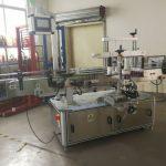 Plně automatický stroj na označování čtvercových lahví, který se obalí kolem 3000-5000b / H