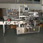 Samolepicí samolepka na štítky na ploché lahve Vysokorychlostní stroj 5000-1000B / H