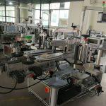 Vysokorychlostní systém označování dvojitých rohových těsnění pro farmaceutické kartony