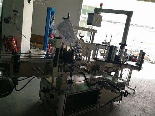 Čína oboustranný automatický štítkovací štítkovací stroj s vysokou přesností + -0,8 mm dodavatele