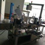 Oboustranný automatický štítkovací stroj s vysokou přesností
