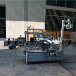 Plně automatické zařízení na značení hranatých lahví s kapacitou 4000-8000 B / H