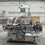 Vysoce přesný automatický samolepicí oboustranný plochý etiketovací stroj