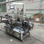 Plně automatický lepicí stroj na oboustranné značení lahví s kodérem