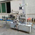 Vysokorychlostní ovinovací stroj na oválné lahve 220V