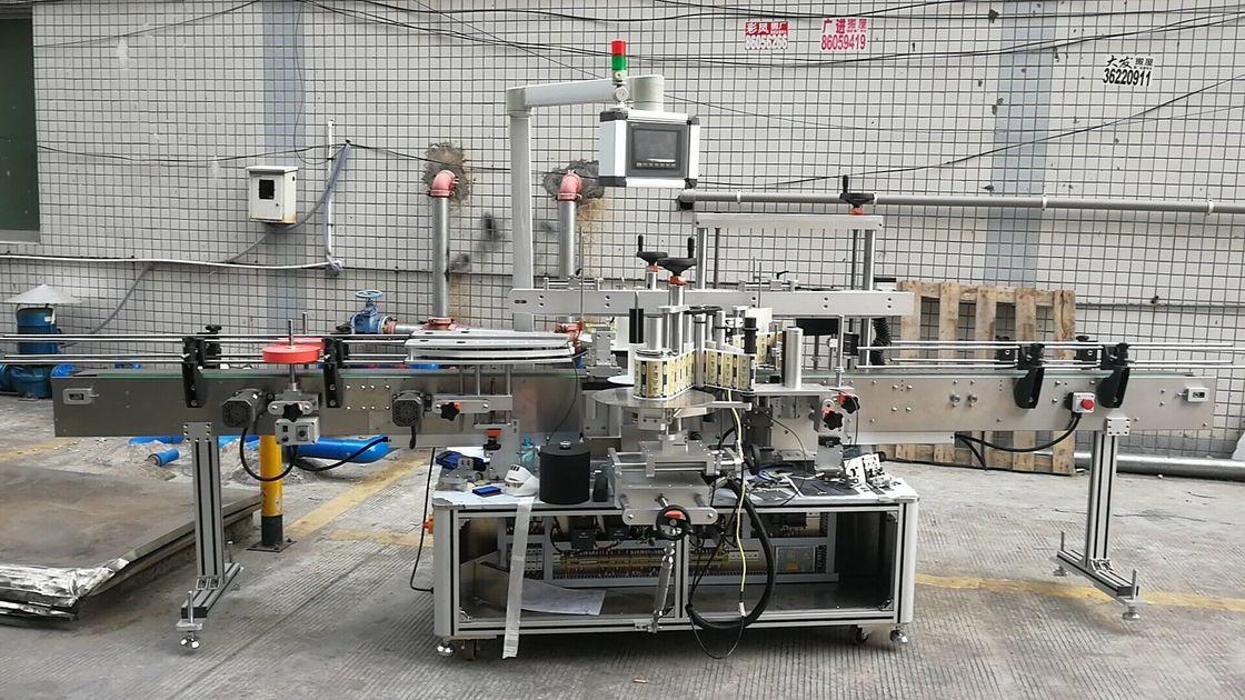 Automatický lepicí stroj na čtvercové lahve s dvojitou stranou