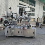 Automatický jednostranný čtyřhranný etiketovací stroj / samolepicí etiketovací systém